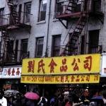 Wan Choy Market, Manhattan, Acrylic On Canvas, 2000