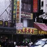 We Buy Gold, Manhattan, 2000